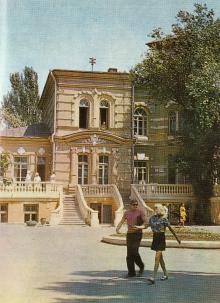 Одесса. Санаторий «Дружба». Фотография из справочника «Курорты Одессы», 1976 г.