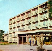 Санаторий «Якорь». Фото в фотобуклете «Большой Фонтан», 1974 г.