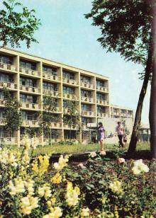 Одесса. Новый корпус санатория «Красные зори». Фотография из справочника «Курорты Одессы», 1976 г.