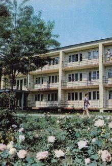 Одесса. Дом отдыха «Маяк». Фотография из справочника «Курорты Одессы», 1976 г.