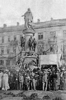 Одесса. Открытие памятника Екатерине II, 6 мая 1900 г.