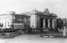 Одесса. Вокзал. Почтовая карточка. 1930-е гг.