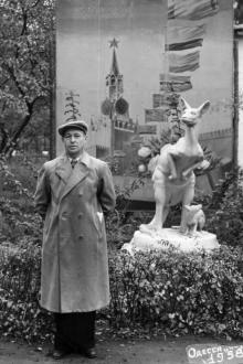 В Одесском зоопарке. 1958 г.