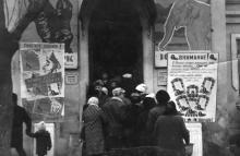 Вход в Одесский зоопарк