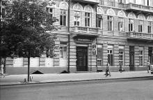 Одесса. Ул. Карла Либкнехта, 45. 1980-е годы