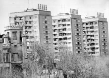 Жилые дома на Комсомольском бульваре в Одессе. Фотограф И. Павленко. 1978 г.