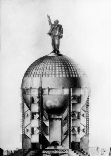 Проект памятника В.И. Ленину в Одессе на площади Октябрьской революции. 1935 г.