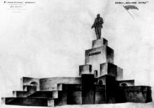 Мемориал В.И. Ленина