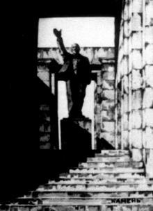 Конкурсный проект памятника-мавзолея В.И. Ленину и борцам революции на площади Октябрьской революции в Одессе. 1925 г.
