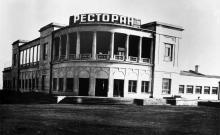 Здание ресторана на территории стадиона в Одесса. 1936 г.
