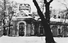 Убежище в память 17 октября 1888 года, «Приют для привилегированных», на площади Куликово-поле