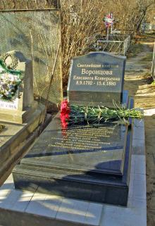 Одесса. Слободское кладбище. Могила Е.К. Воронцовой. 10 ноября 2006 г.