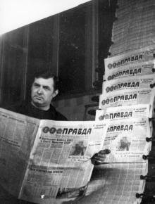 В печатном цехе издательства «Чорноморська комуна» выходит из печати газета «Правда». Одесса. Апрель, 1984 г. (8521)