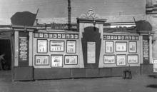 Наглядная агитация, ЗОР. Одесса. 1950. Феохари. (1727)