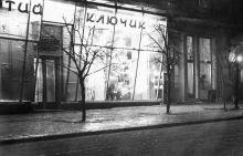 На улице Дерибасовской. Одесса. 22 января 1970 г. (7472)