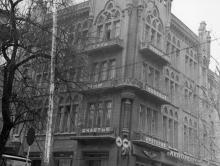 Здание агентства аэрофлота. Одесса. 5 мая 1976 г. (9651)