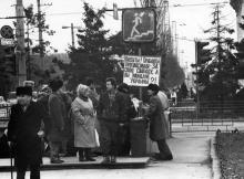 Плакаты, посвященные референдуму о будущем СССР. Одесса. Март 1991. О. Владимирский. (12305)