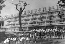 Фотовыставка «Одесса — город-герой» в пионерском лагере «Звездный». Одесса. 1981 г. Г. Каминский. (13123)