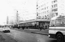 Январь, 1983 г. (7620)