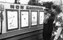 У свежего номера сатирической газеты «Мои клиенты». Одесса. 1956 г. (4672)