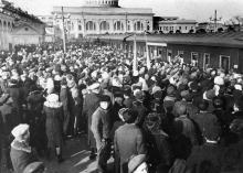 Проводы целинников. Одесса. Левит. 1954 г. (191)