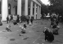 Городской конкурс рисунка на асфальте. Одесса. 1973 г. (4851)