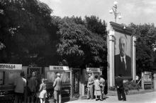 В парке им. Шевченко. Одесса. Фотограф А. Подберезский. 15 сентября 1958 г.
