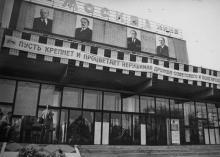 Кинотеатр «Москва». Одесса. 1979 г.