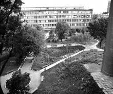 Вид на парк и лабораторный корпус ОИИМФа. Одесса. 1984 г.