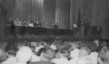 Торжественное собрание, посвященное вручению ордена Трудового Красного Знамени ЗОР. Одесса, 1965 Найденов (1804)
