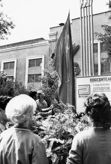 Поднятие флага в честь победителя соцсоревнования на заводе Автогенмаш. 23 августа 1979 г.