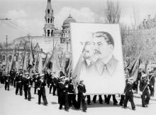 Первомайская демонстрация. 1.V.53 г. Одесса, Левит (342)