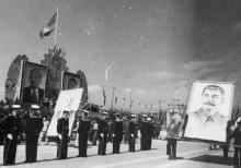 Первомайская демонстрация. 1.V.53 г. Одесса, Левит (355)