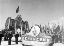 Первомайская демонстрация. 1.V.53 г. Одесса, Левит (356)