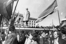 Первомайская демонстрация в г. Одессе. 1 мая 1986 г. (9000)