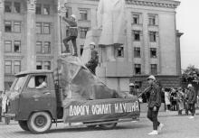Празднование 50-летия пионерии. г. Одесса, 1972 г. (4928)