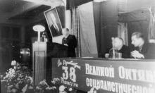 Торжественное собрание, посвященное 38-ой годовщине Октября. Одесса. 1955 г. Феохари (1771)