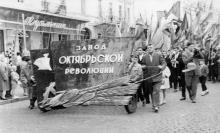 Первомайская демонстрация завода ЗОР на параде. Одесса, 1966 г. Негребецкий (1901)