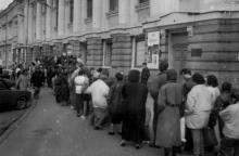 Выставка кошек в Украинском музыкально-драматическом театре. г. Одесса 1993 г. О. Владимирский (12868)