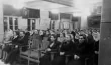 Торжественное собрание, посвященное 36-ой годовщине Октября. Одесса. 1953 г. Феохари (1757)