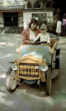 В Одесском зоопарке. 1987 г.