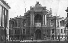 Театр им. Луначарского. Одесса