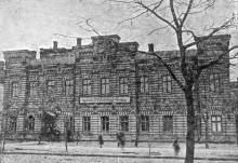 Фасадное здание Одесского Мельнично-Технического училища, ул. Московская, 20. Одесса