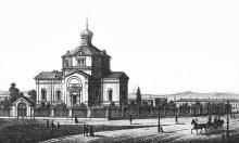 Крестовоздвиженская церковь в конце ул. Московской. Одесса. Не сохранилась