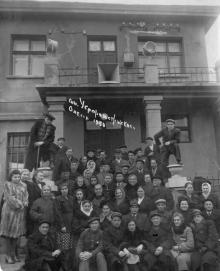 Санаторий Укрпромстрахсовета, будущий «Фонтан», 1950 г.