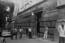 Открытие казино «Ришелье». Одесса, 1993 г. О. Владимирский (13002)