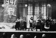 Одесса. Елка. Торжество в городском театре. 1947 г.