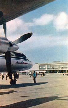 В Одесском аэропорту. 1970-е годы
