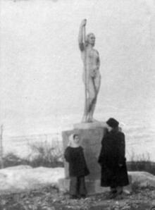 Ланжерон, 1960-е гг.