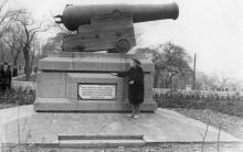 Памятник «Пушка» (1944 — 1991)